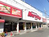 マルシゲ 鳳店