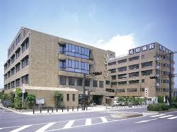 名和病院の画像1