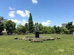 大垣公園の画像2