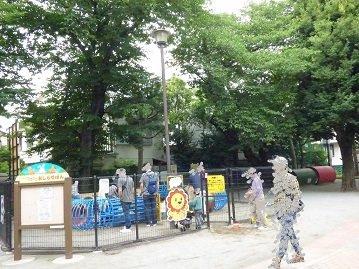 白金児童遊園(通称:猿町公園)の画像