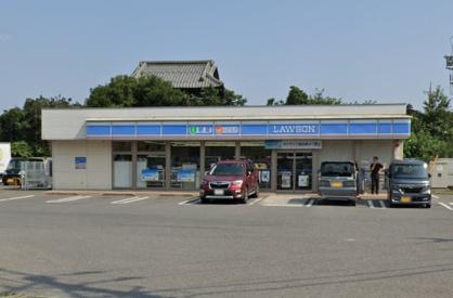 ローソン 船橋上山町二丁目店の画像1