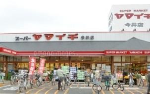 ヤマイチ 今井店の画像1