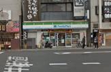 ファミリーマート一之江三丁目店