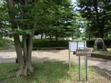 新検見川公園