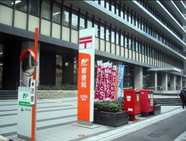 北浜郵便局の画像1