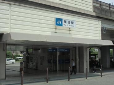 星田駅の画像1