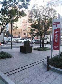 大阪淀屋橋郵便局の画像1