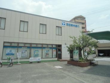 池田泉州銀行 交野支店の画像1