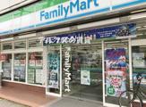 ファミリーマート 和田屋万世町店