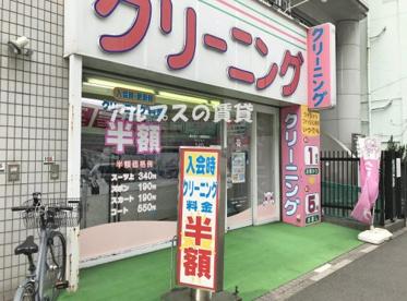 ラブリークリーニング 横浜橋店の画像1