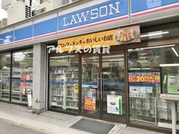 ローソン 真金町店の画像1