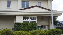 茅ヶ崎市役所 海岸地区コミュニティセンター
