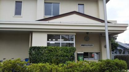 茅ヶ崎市役所 海岸地区コミュニティセンターの画像1