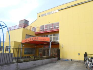 ALC貝塚学園の画像1