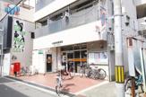 大阪鶴見郵便局