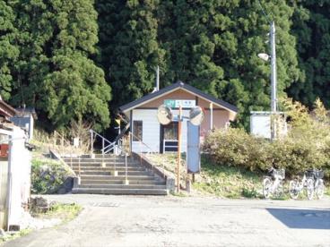 十二所駅の画像1
