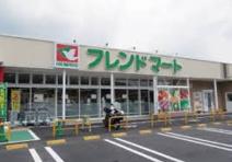 フレンドマート宇治田原店
