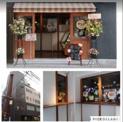 Miniがるるカフェ