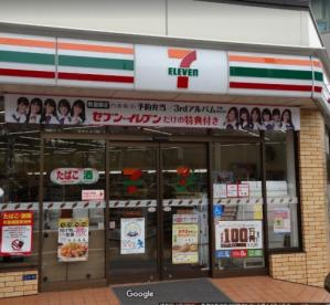 セブン-イレブン大阪谷町9丁目店の画像1