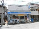 ローソン 千住中居町店