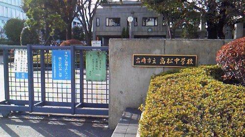 高崎市立高松中学校の画像