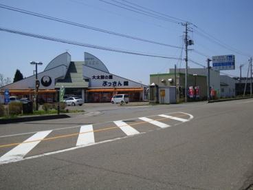 道の駅 たかのす 大太鼓の里の画像1
