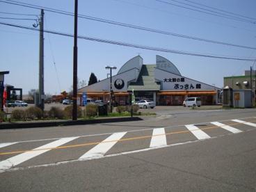 道の駅 たかのす 大太鼓の里の画像2