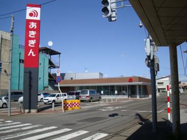 (株)秋田銀行 鷹巣支店の画像1