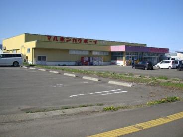 マルホンカウボーイ鷹巣店の画像1