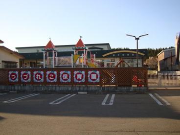 綴子保育園の画像1