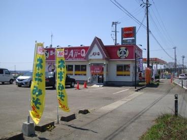 Aji−Q鷹巣店の画像2
