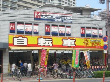 サイクルコンビニてるてる 都島北店の画像1