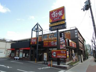すき家 都島IC店の画像1