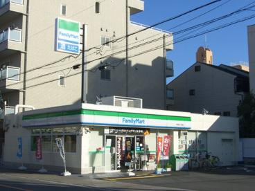 ファミリーマート内代町二丁目店の画像1