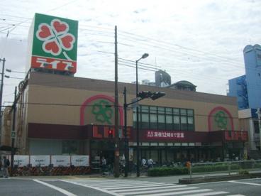 ライフ都島高倉店の画像1