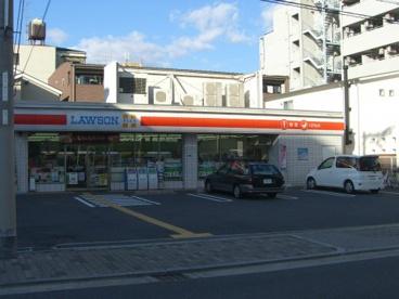 ローソンプラス 都島高倉町一丁目店の画像1