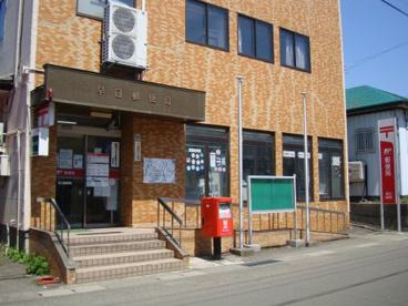 早口郵便局の画像1