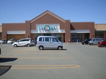 いとく鷹巣ショッピングセンターの画像1