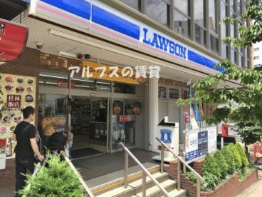 ローソン 野毛坂店の画像1