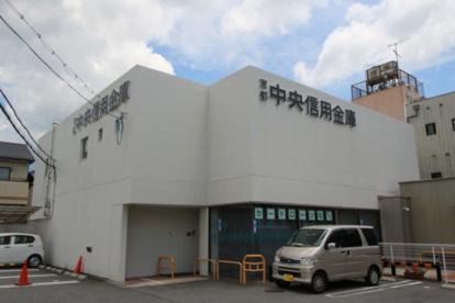 京都中央信用金庫 賀茂支店の画像1