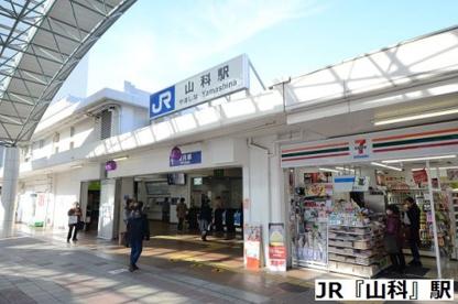 JR線山科駅の画像1