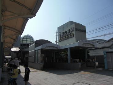 京阪京津線京阪山科駅の画像1