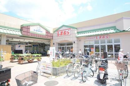 しまむら山科三条店の画像1