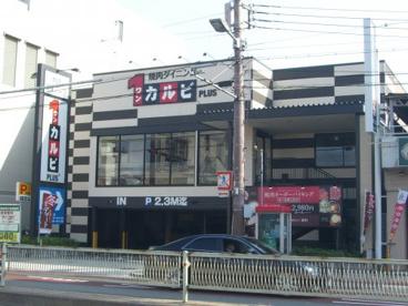 ワンカルビ 旭赤川店の画像1