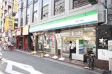 ファミリーマート片町二丁目店