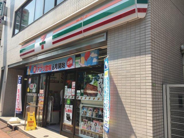 セブンイレブン文京本郷四丁目店