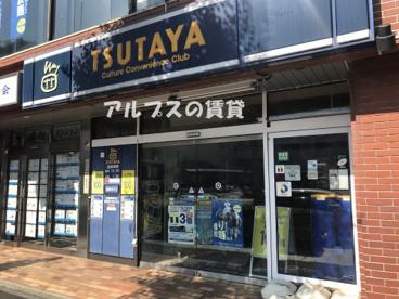 TSUTAYA 港南台駅前店の画像1