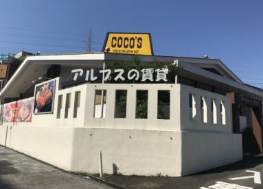 ココス 横浜港南台店の画像1