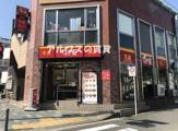 すき家 港南台店