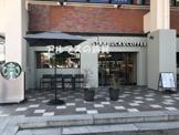 スターバックスコーヒー 港南台バーズ店